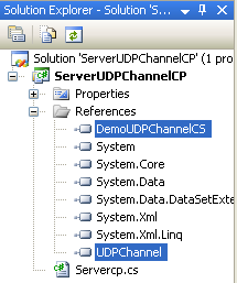 Creating the C# Remoting Server Program: the reference components seen in the Visual Studio Solution Explorer